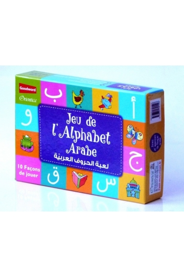 Jeu de l'laphabet arabe