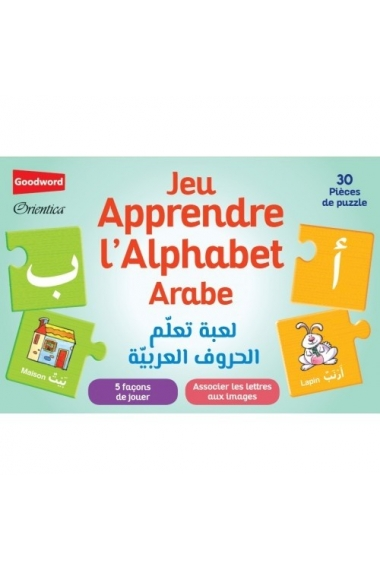 Game Learn the arabic alphabet