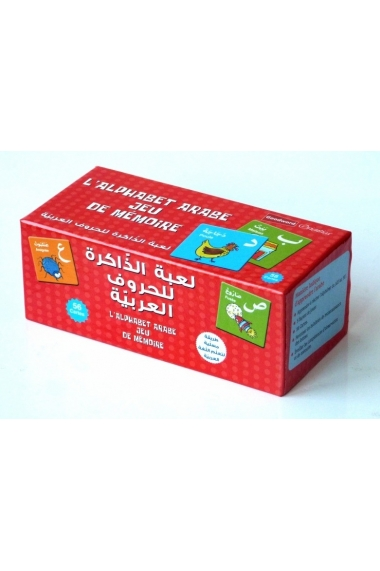 L'alphabet arabe - jeu de mémoire