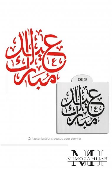 Pochoir Aid Moubarak écrit en calligraphie arabe