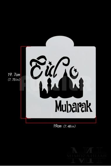 Pochoir Eid Mubarak pour fête