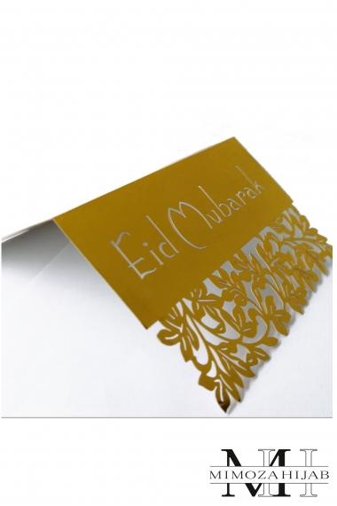 Table decoration Eid Mubarak