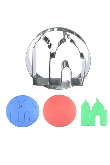 Cake mold - cookie cutter and minaret in circle