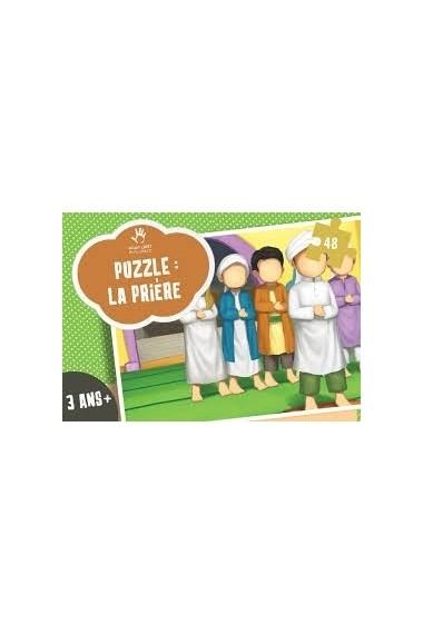 Puzzle as salât - ( la prière ) pour les 3 ans et +