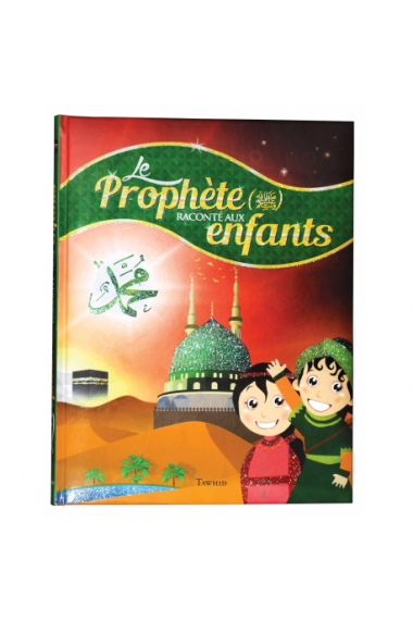 The Prophet (SAW) narrated to children