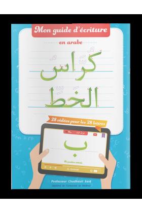 Mon guide d'ecriture en arabe