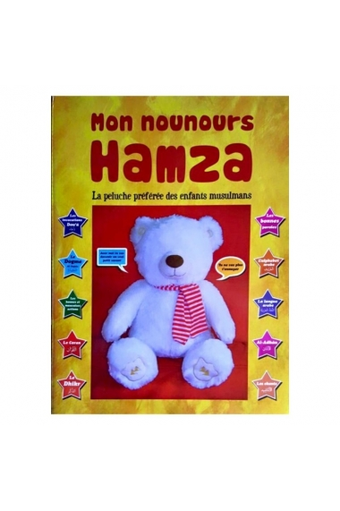 Interactive plush - My Teddy Hamza
