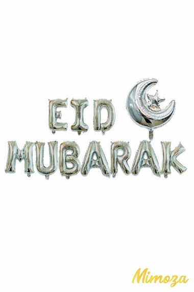 Eid Mubarak decoration with inflatable star and crescent moon