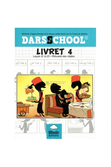 DARSSCHOOL - Booklet  - Bdouin