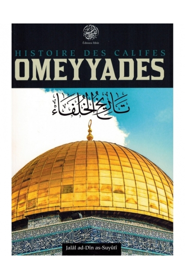 History of the Umayyad Caliphs - Ribat Umayyads