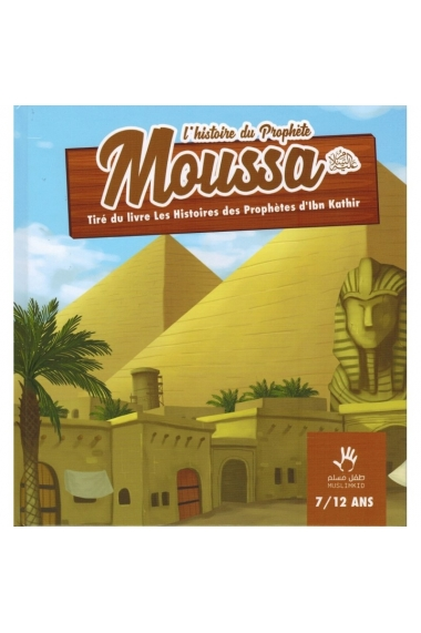 THE HISTORY OF THE PROPHET MOUSSA (7/12 YEARS) - MUSLIMKID