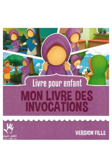 MY INVOCATIONS BOOK - GIRL VERSION - MUSLIMKID