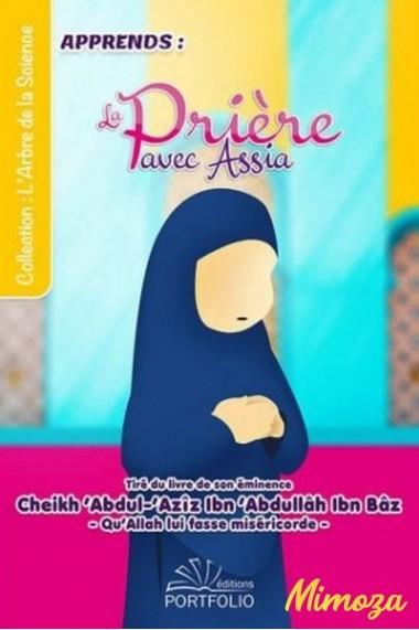 LEARN PRAYER WITH ASSIA - Portfolio Edition