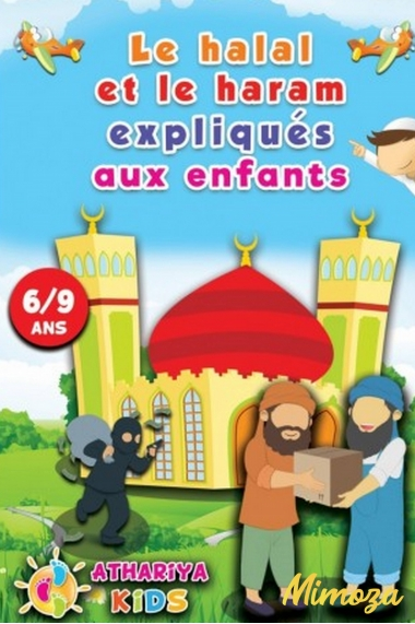 Halal and Haram explained to children 6/9 years old