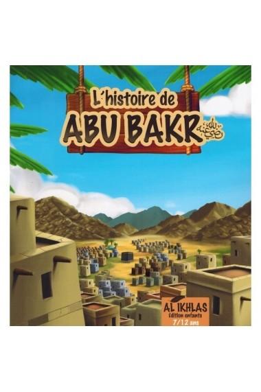 ABU BAKR'S STORY - 7/12 YEARS - AL-IKHLAS