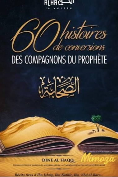 60 STORIES OF CONVERSIONS OF THE COMPANIONS OF THE PROPHET ﷺ
