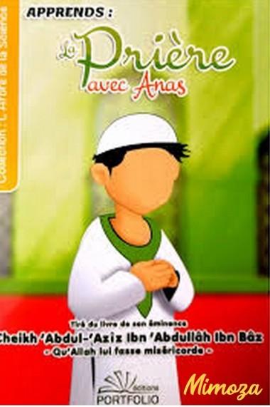Learn prayer with Anas - Portfolio edition