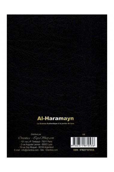 ÂISHA MÈRE DES CROYANTS SELON LE CORAN ET LA SUNNA - AL-HARAMAYN