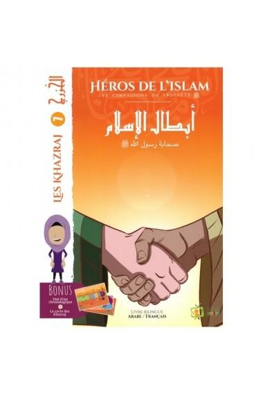 Héros De L'islam - Les Khazraj - Edition La Madrass'animée