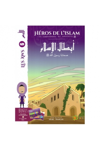 Heroes Of Islam - The Aws - Edition La Madrass'animée