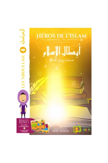 Les AbduLlah Collection Heroes of Islam: The Companions