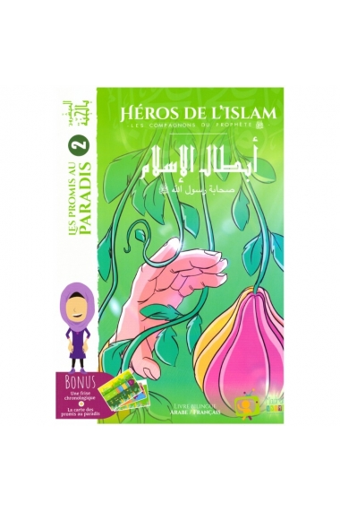 The Promised In Paradise Collection The Heroes of Islam: The Companions