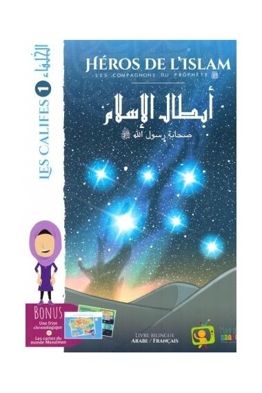 Les Califes Collection Les Héros de l'Islam: Les Compagnons