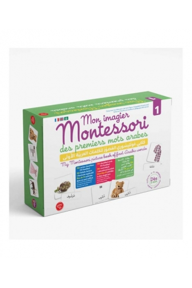 My Montessori Picture Book Of First Arabic Words 1 - Seed of Faith - From 2 years old