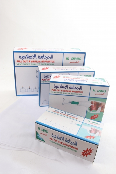 Hijama kit 12 plastic suction cups and gun