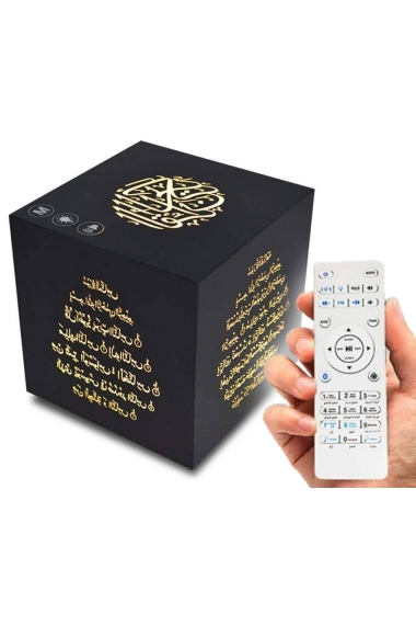 Kaaba cube shaped Qur'anic nightlight