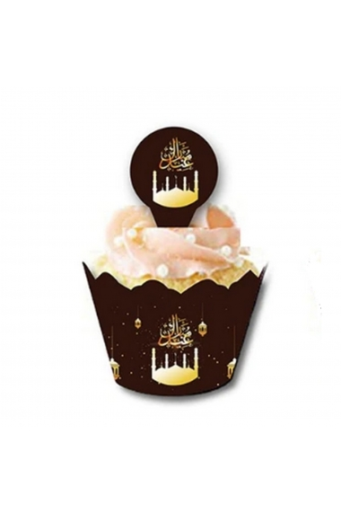 Set of 12 cupcake entourage with spades Eid mubarak Arabic calligraphy
