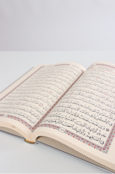Coran en Arabe