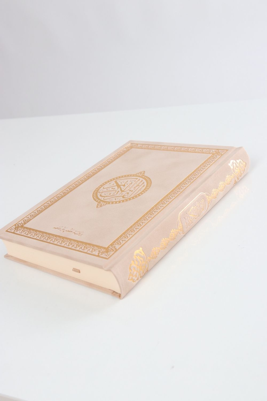 Coran Arabe velours