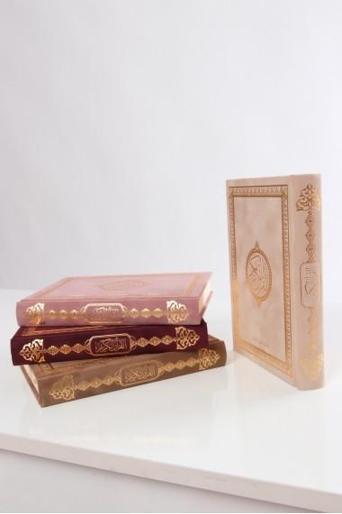 Quran Arabic velvet