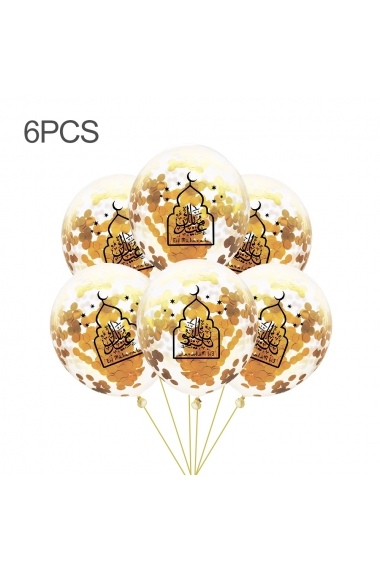 Set of 6 calligraphic Eid mubarak confetti balloons
