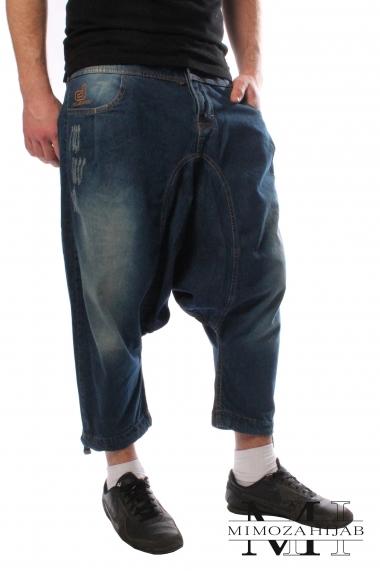 Sarouel Jeans effet déchiré DC